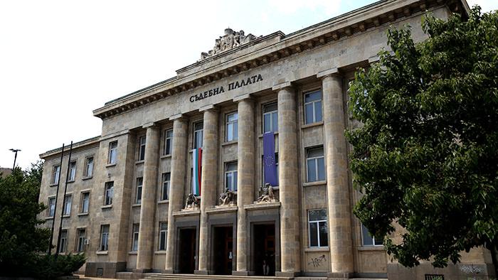 Courthouse_Ruse_Bulgaria