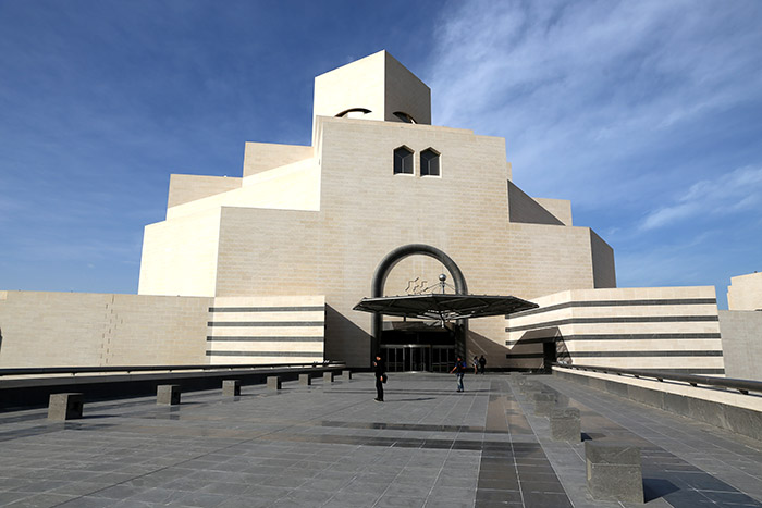 Top_Things_To_See_and_Do_in_Doha_Qatar_Islamic_Art_Museum