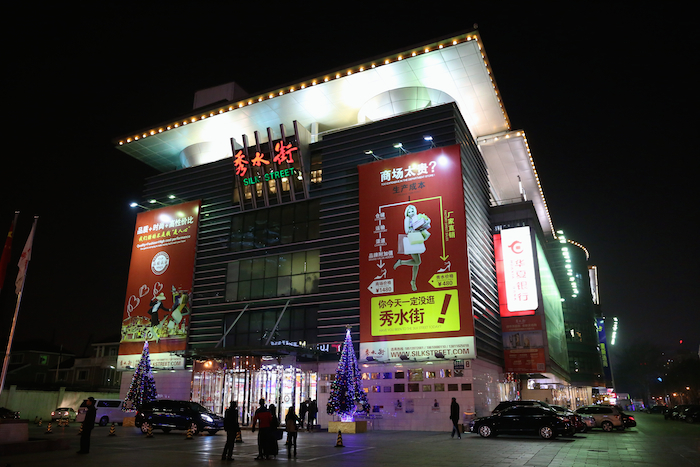 things-to-do-in-beijing-davidsbeenhere-27