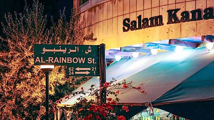 Rainbow_Street_Amman_Jordan_Middle_East_Davidsbeenhere