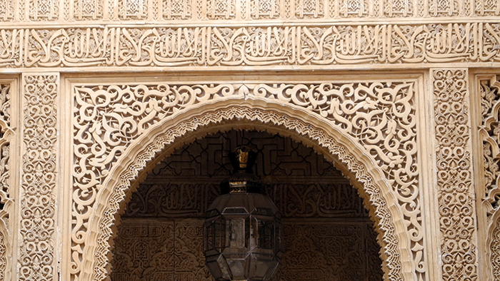 Top_13_Things_to_Do_in_Granada_Andalusia_Spain_Europe_Davidsbeenhere18